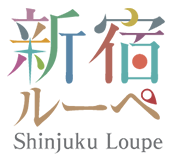 Shinjuku Loupe. Shinjuku City Federation of Stores Association Official site.