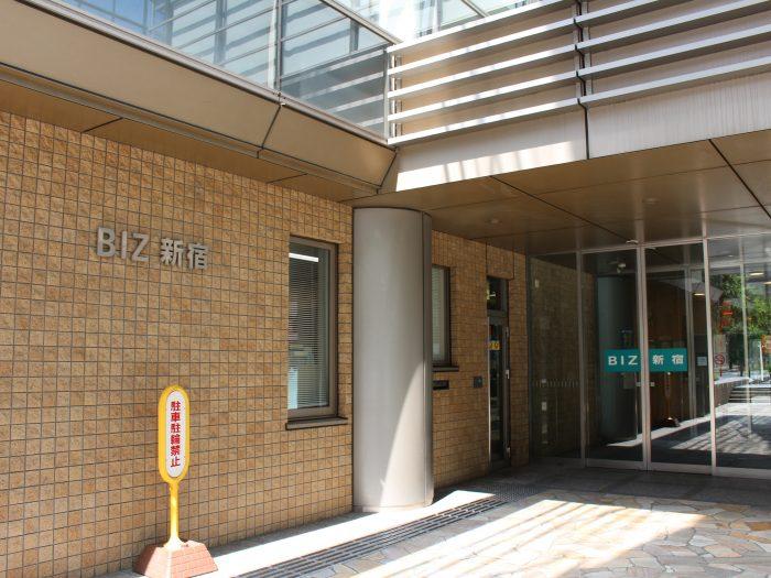 産業会館(Biz新宿)入口