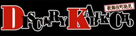 DISCOVERY KABUKICHO ~ 歌舞伎町情報発信サイト ~(新規ウィンドウ表示)
