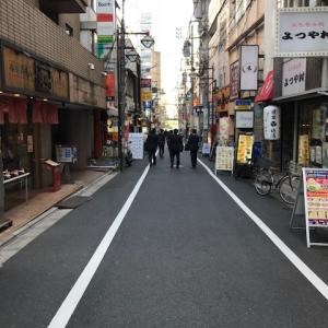 四谷駅前新道会