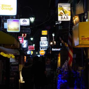 新宿三光商店街振興組合