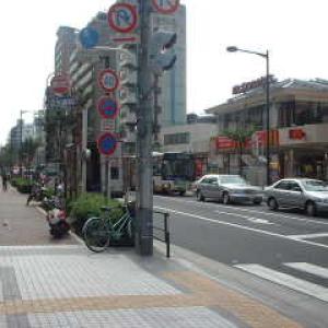 西新宿みのり商店会
