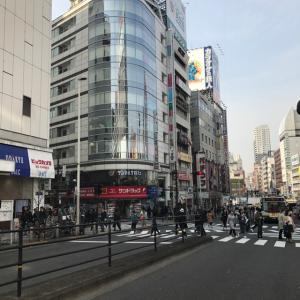 西新宿商興会