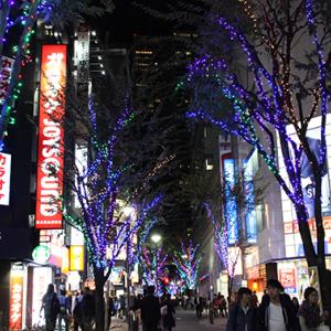 西新宿一丁目商店街振興組合