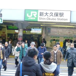 新大久保商店街振興組合
