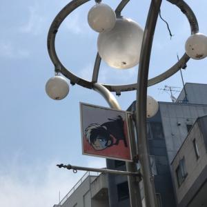 高田馬場西商店街振興組合