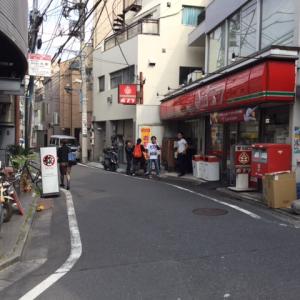 高田馬場宮田商店会