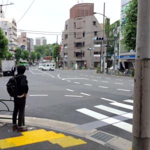 早稲田駅前商店会